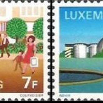 Люксембург 1984 Защита окружающей среды семья ** о