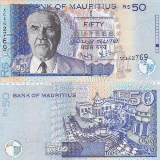 Mauritius Маврикий - 50 Rupees 1999 UNC JavirNV