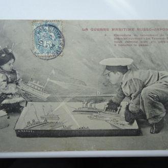 Русско-японская война 1904  №2