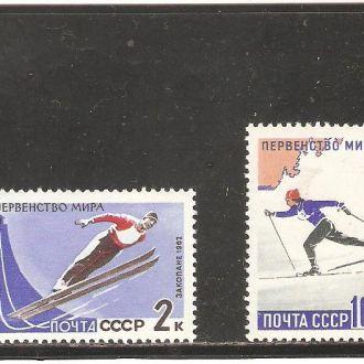 СССР  1962г.  MNH  (см. опис.)