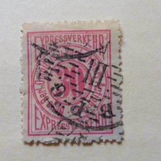 Германия частная почта Берлин