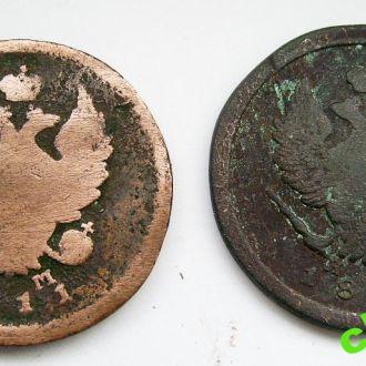2 КОПЕЙКИ = 1811 и 1813 гг. = РОССИЯ