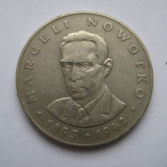 20 злотых = 1976 г. = Польша - Новотко