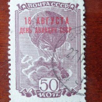 СССР,1939г.,День авиации №604