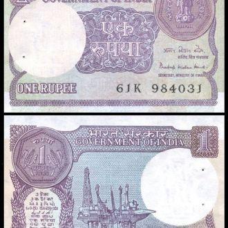 India / Индия - 1 Rupee 1985 - UNC - OLM-OPeN