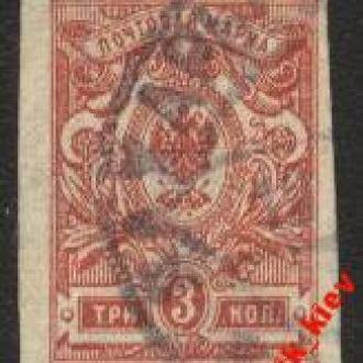 1917 г.26 выпуск № 142 гаш