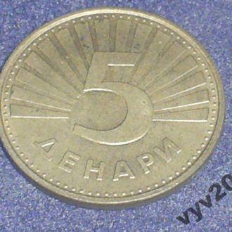 Македония-1993 г.-5 денаров (рысь)