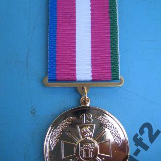 Медаль 13 Армейский корпус АТО Состояние Люкс Ориг