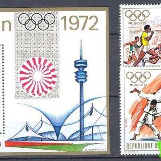Сенегал 1972 спорт олимпиада борьба **о