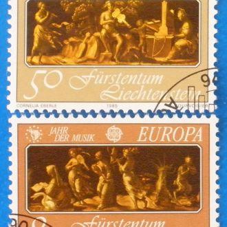 Лихтейнштейн. 1985 г. Европа