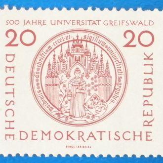 ГДР. 1956 г. 500 лет университету в Грайфсвальде