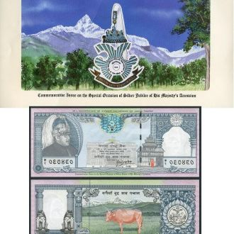 Nepal / Непал - 250 Rupees 1997 - XF+ - OLM-OPeN