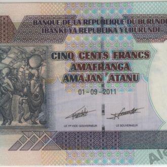 Бурунди 500 франков 01.09.2011 в UNC