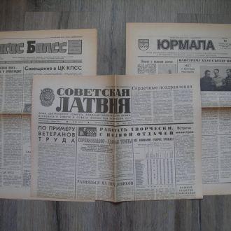 Газеты Советская Латвия Юрмала Ригас Балсс 1980 г