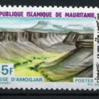 Мавритания Достопримечательности