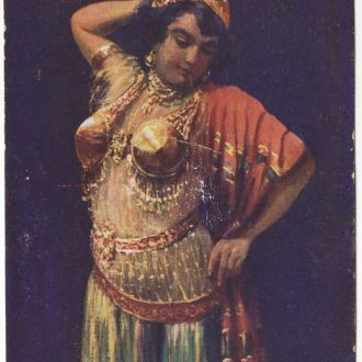 Открытка 1924 . D. Grunda . Lwow .