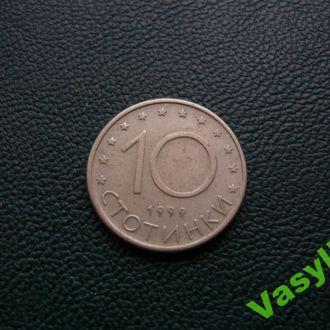 Болгария 10 стотинок 1999 г. Сохран!!!