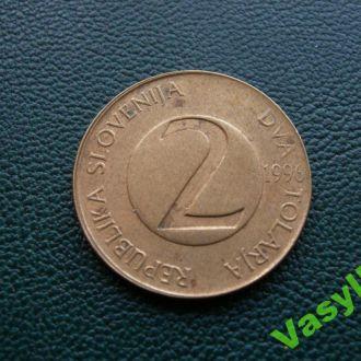 Словения  2 толара 1996 г. Сохран!