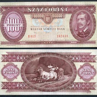 Hungary / Венгрия - 100 Forint 1992 - UNC - OLM