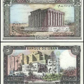 ЛИВАН 50 ливров 1988г. UNC