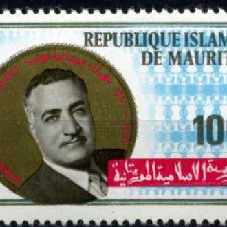 Мавритания Гамаль Абдель Насер