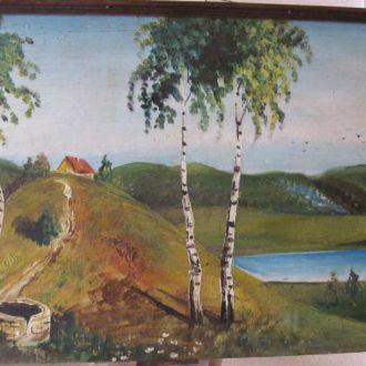 Полісся Спокій після війни 1946 р Гавриш . картина