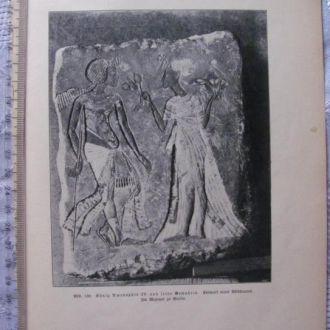 Литография 1900 г . ( 2 )