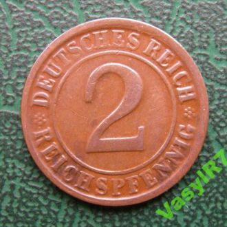 Германия 2 пфеннига 1924 Сохран!
