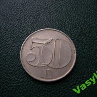 Чехословакия 50 геллеров 1992 г. Сохран!