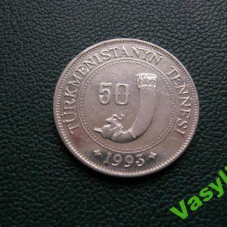 Туркменистан  50 теннеси 1993 г. Сохран!