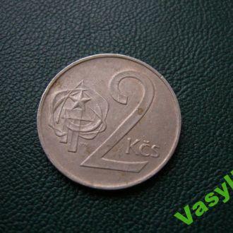 Чехословакия 2 кроны 1984 г.