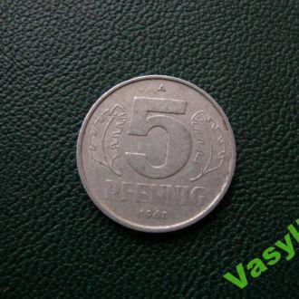ГДР  5 пфеннигов 1968 г.  Сохран!