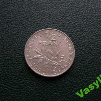 Франция 1/2 франка 1976 г.  Сохран!