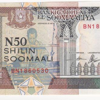 СОМАЛИ 50 шиллингов 1991 год UNC