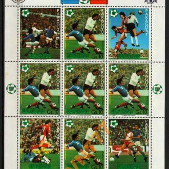 Парагвай 1981 Футбол ЧМ Испания лист **