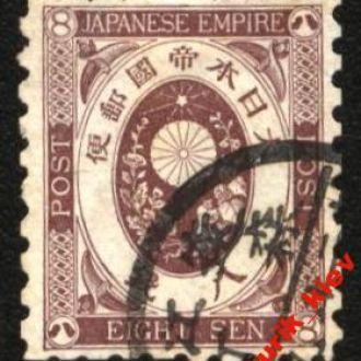 Япония 1875 г.№61 гаш