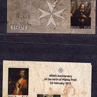 Все марки(хронология)  Мальты 2013