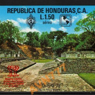 Гондурас 1978 Футбол ЧМ Аргентина надп бл 30 е MNH