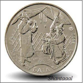 Shantal, Казахстан 50 тенге Бата 2015 UNC