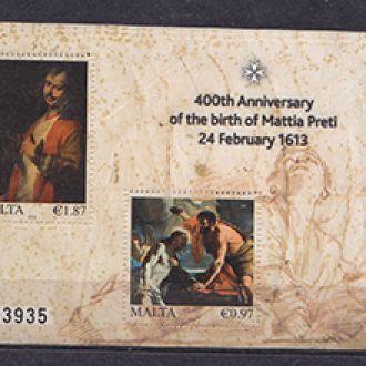 400 лет художника Маттиа Прети