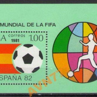 Куба 1981 ЧМ-82 Испания футбол блок MNH