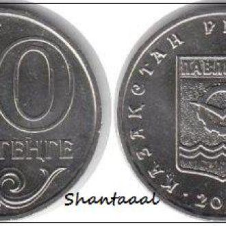 Shantal,Казахстан 50 тенге Павлодар 2012