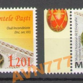 Молдова 2009 Пасха писанки серия поле MNH 3,2 евр