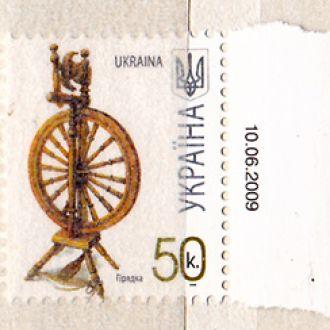 Стандарт 50 коп з полем -датою 10.06.2009