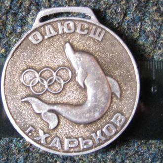 Медаль спортивна велика, Харків.