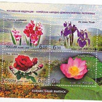 Флора Россия