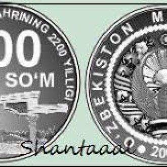 Shantaaal, Узбекистан 100 сом 2009 год