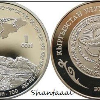 Shantааl, Кыргызстан 1сом 2009 Сулайман-Тоо UNC