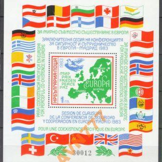 Болгария 1983 Европа EUROPA Карта Флаги блок MNH