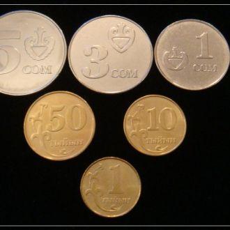 Shantaaal,Набор монет Кыргызстан (6 мон), 2008 год